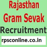 Gram Sevak Recruitment Rajasthan