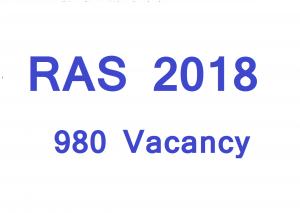 RAS vacancy 2018