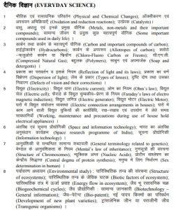 ldc syllabus 2018 part II