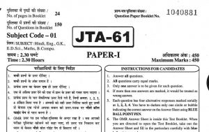 RPSC Junior Accountant Previous Year paper